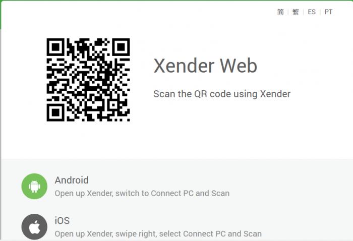 Xender Web Version